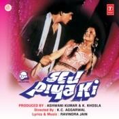 Sej Piay Ki Songs