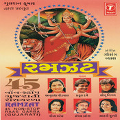 Ramzat Songs