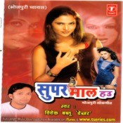 Super Maal Hau Songs