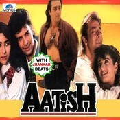 Aa Meri Janiya - JB MP3 Song Download- Aatish - With Jhankar