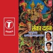 Lanka Dehan Songs