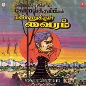 Mannukul Vairam Songs