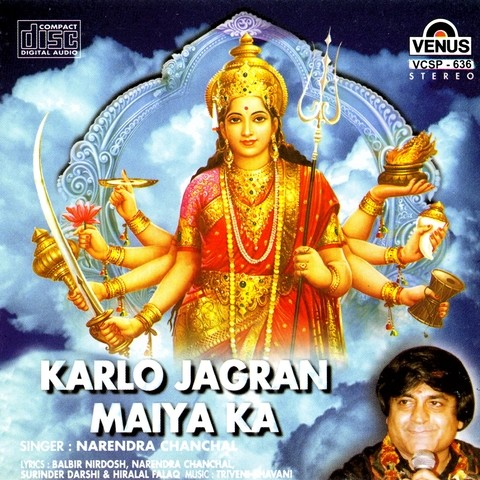Beaches] Jagran bhakti song mp3 download