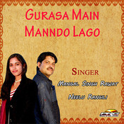 Gurasa Main Manndo Lago Songs
