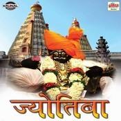 Deva Ho Deva Jyotiba Deva Song