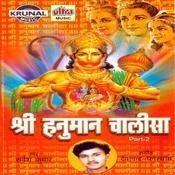 Jay Hanuman Gyan Gun Sagar (Hanuman Chalisa) MP3 Song Download- Shri