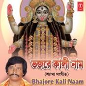 Bhajore Kali Naam Songs