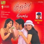 Kurumbu Songs