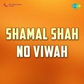 Shamalshano Vivah (original) Songs