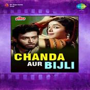 Chanda Aur Bijli Songs