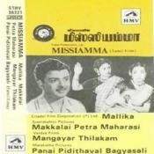 Missiamma Tamil Songs