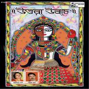 Uttara Songs