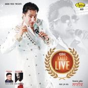 Iqbal Kaler Live Songs