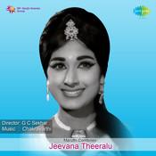 Jeevana Theeralu Songs