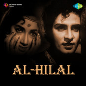 Al Hilal Songs