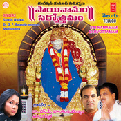 Sai Namamam Sarvottamam (Dhun) Songs
