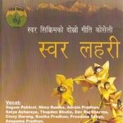 Swar Lahari Songs
