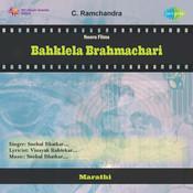 Bahaklela Brahmachari Mar Songs