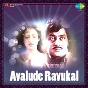 Malayalam old movie avalude ravukal online dating