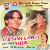 Ganpati Aaya Song