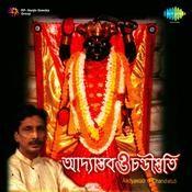 Aadyastab O Chandistuti Songs