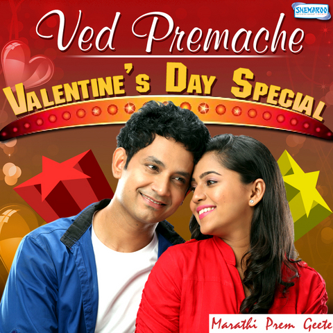 Ved Premache - Valentines Day Special