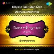 Nityake Pai Nutan Kare Songs