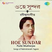 Hoe Sundar Songs