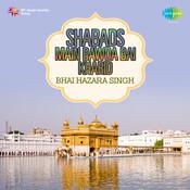Main Bawda Bai Kharid - Shabads By Bhai Hazara Singh Songs