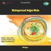 Mahaprasad Anjya Mala Songs