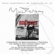 I Balada Tou Maouthaouzen + 6 Tragoudia Songs