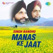 Singh Bandhu  - Manas Ke Jaat Songs
