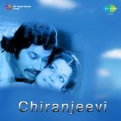Chiranjeevi Songs