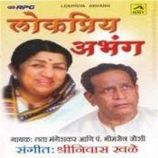 Lokpriya Abhang Lata Pt Bhimsen Marathi Songs
