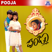 Pooja (Original Motion Picture Soundtrack) Songs