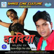 bhojpuri gana mp3 download dj sound