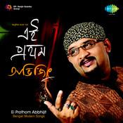 Ei Prothom Abbhijit - Abhijeet Ghoshal Songs