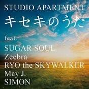 Kiseki no Uta (Dj Hasebe Remix) Songs