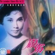 Bu Liao Qing Songs