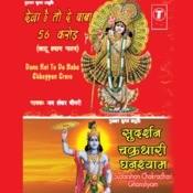 Khatu Wala Jab Bhi Song