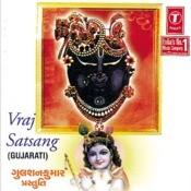 Shamaliya Sambhali Leje Re Mp3 Song Download Vraj Satsang