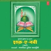 Ishq-E-Nabi Songs