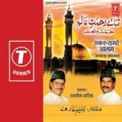 Sana-E-Rehmate Aalam Songs