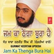 Jam Ka Thenga Bura Hai Songs