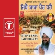 Jithay Baba Pair Dharay Songs