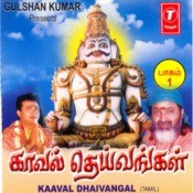 Kaaval Dhaivangal (Part-2) Songs