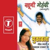 Khooni Mehandi Songs