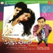 Kothoka Vintha Songs