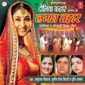 Lagan Bahaar Songs