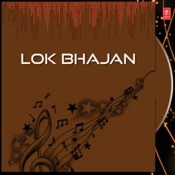 Lok Bhajan Songs